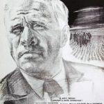Председатель (1964)