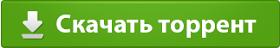 с сайта uchebniy-center.ru