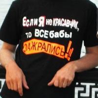 Руслан Чубинидзе